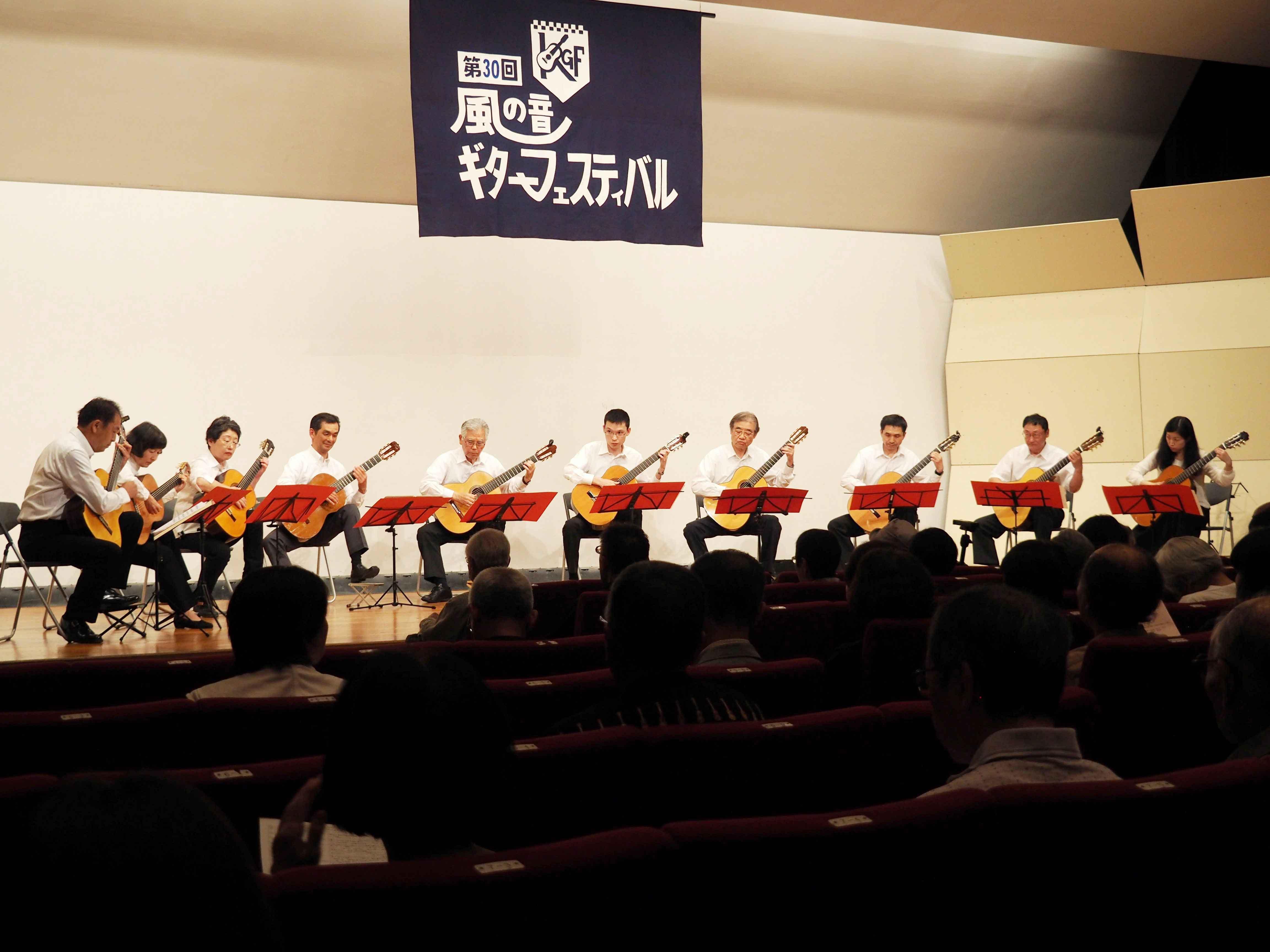 狭山ギターアンサンブル